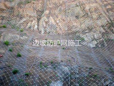 阳江边坡防护网施工