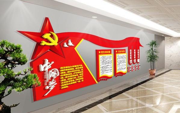 党建活动室3