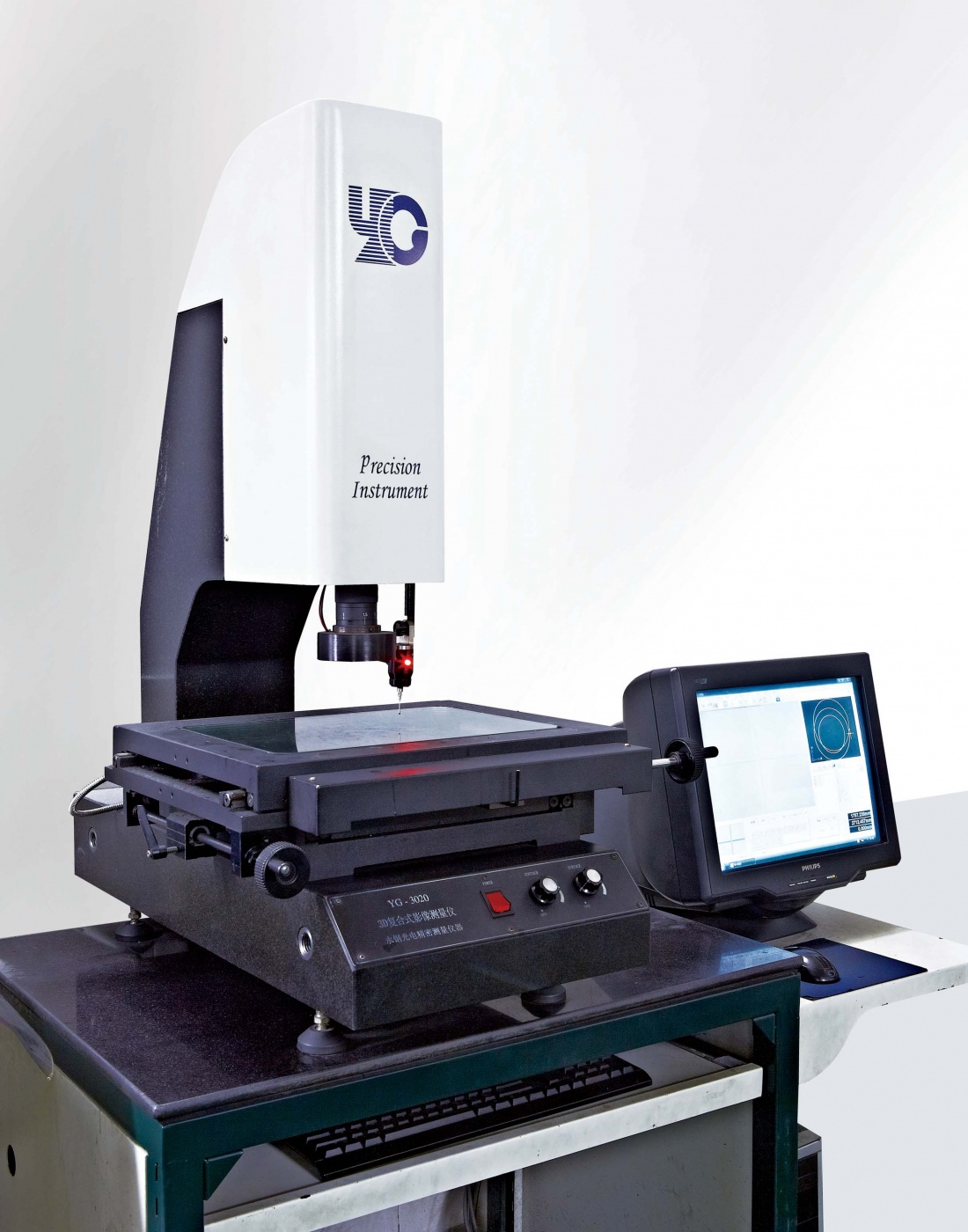 3D影像复合仪