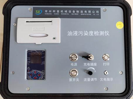 污染度检测仪