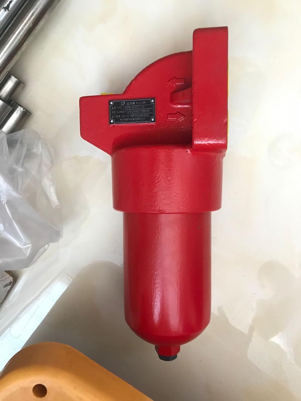 高压板式过滤器