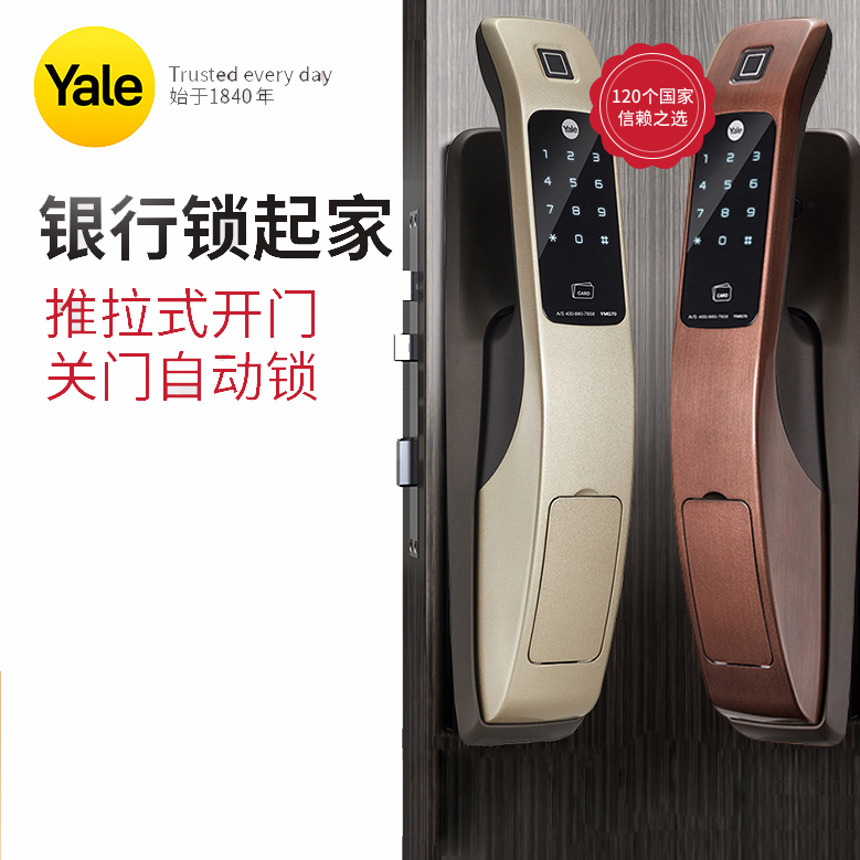 YMG70