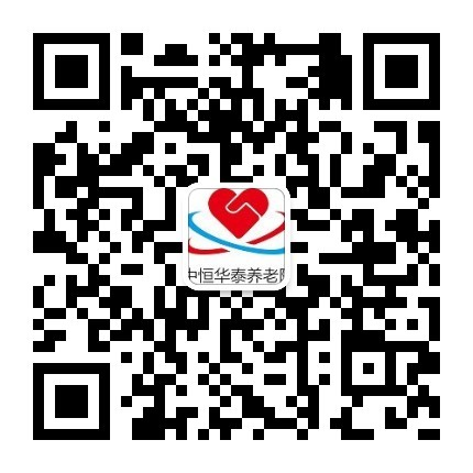 中恒华泰微信公众号
