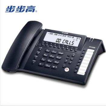 步步高(BBK)HCD198B 录音电话机 内置16G存储 密码保护 深蓝