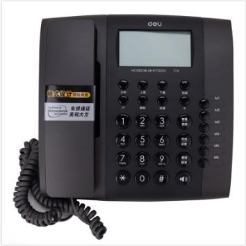 得力0775电话机(金属灰)