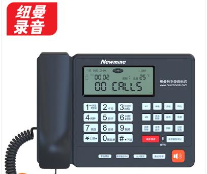 纽曼HL2008TSD-2083(R)录音电话机自动录音答录座机