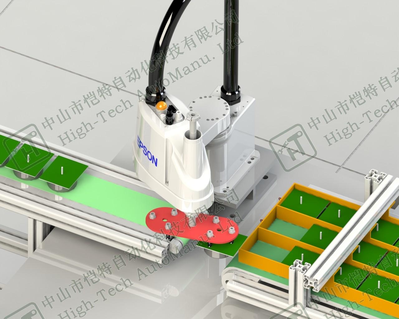 电机齿轮自动装配设备