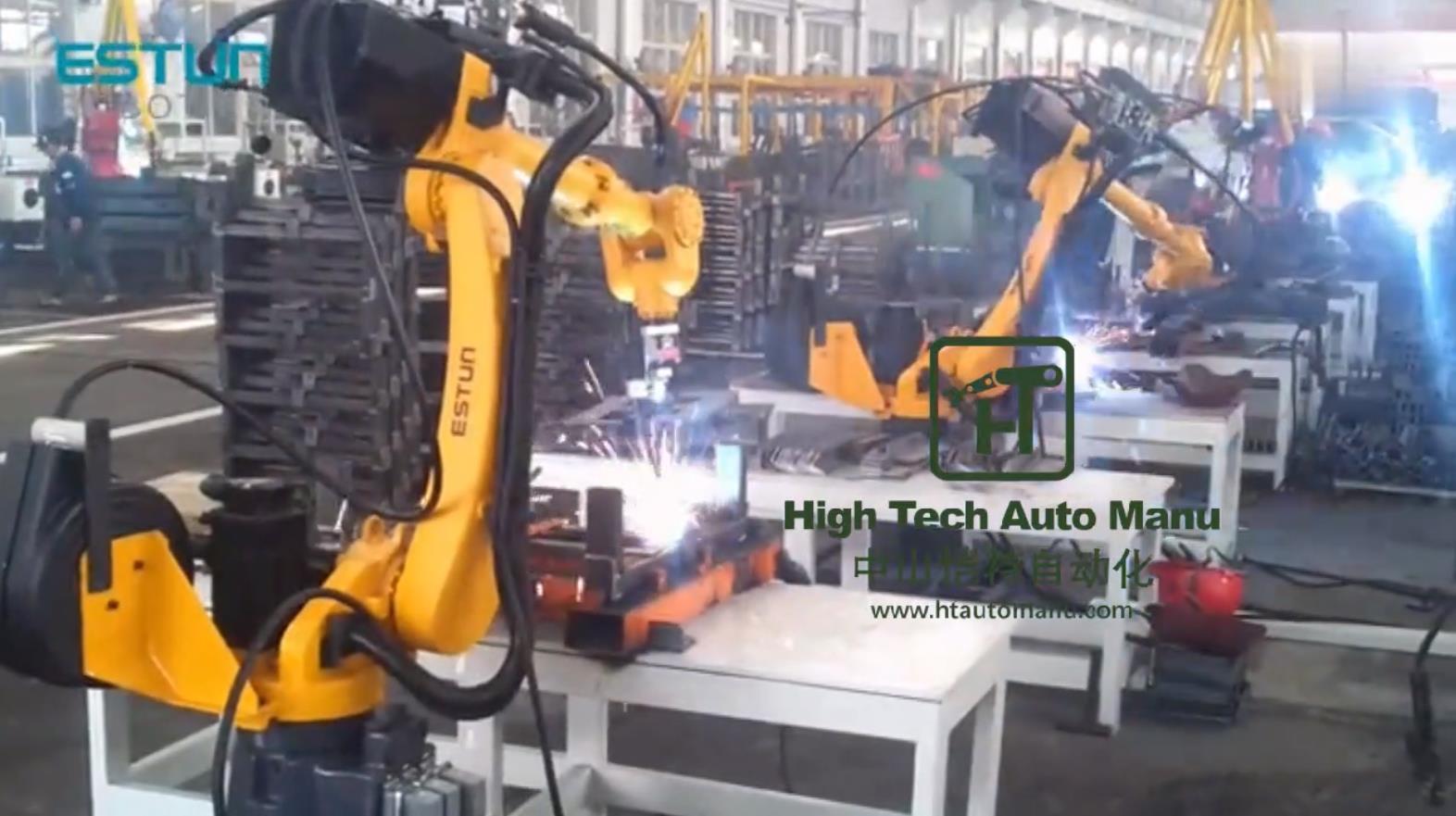 铁支架自动焊接机器人