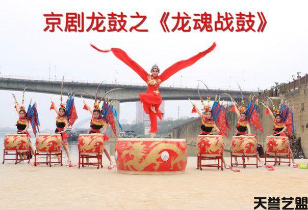 京韵龙鼓舞
