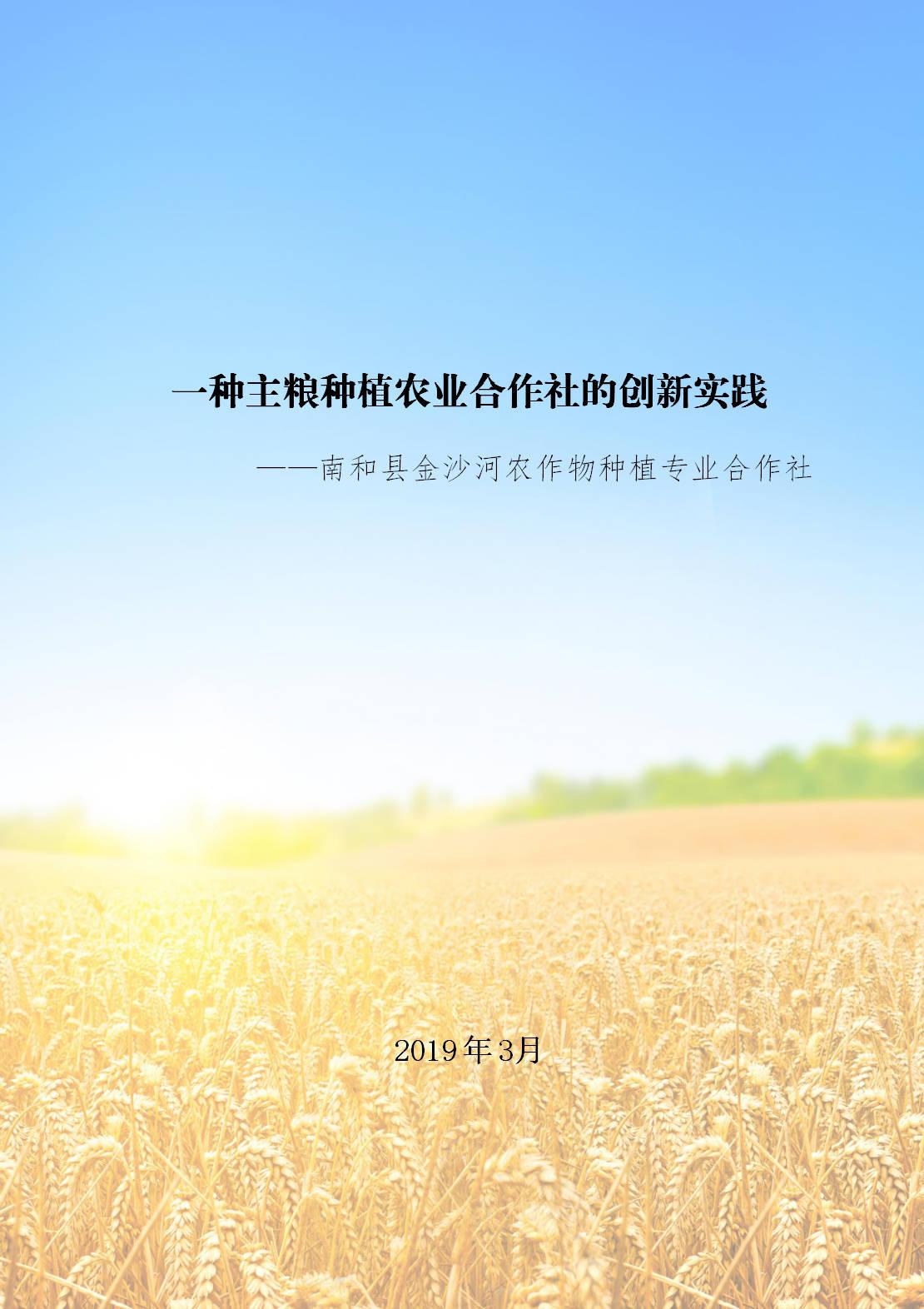 2020-09-30_094859