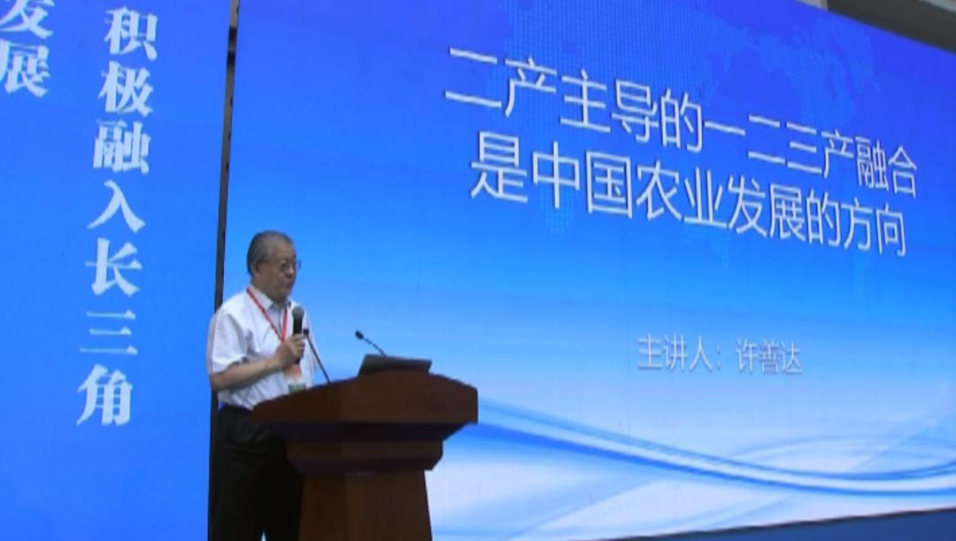 许善达参加世界制造业大会江淮线上经济论坛涡阳专场