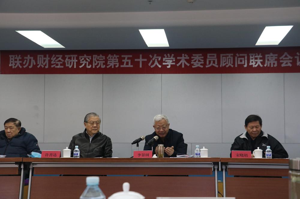 2021年3月21日李景田会长在顾问会上就农业问题发表观点