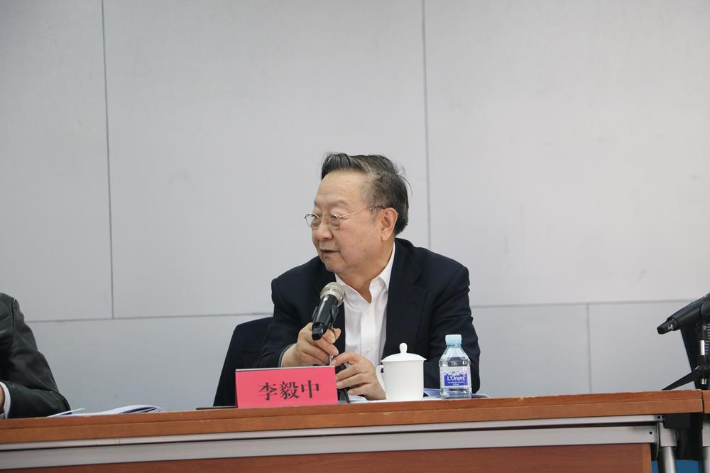 李毅中讨论研究院议题