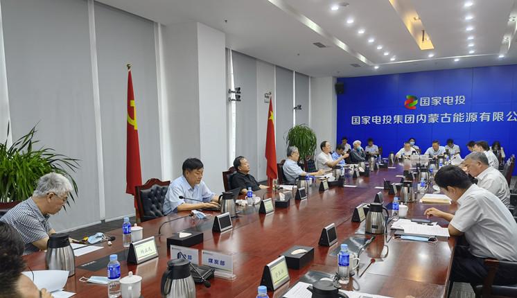与国电投内蒙古公司座谈
