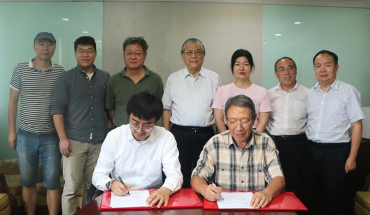 乡村振兴研究院正式签约成立