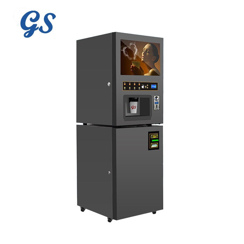 GTS204_20210827_110617613