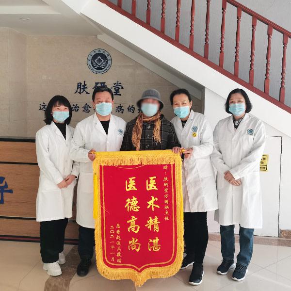 赵俊美,女65岁,患寻常型银屑病十多年,由于用过多的激素治疗而转成红皮病型银屑病5至6年,时常发烧,全身脱皮,奇痒无比,难以睡眠痛苦不堪,生活几乎不能自理……