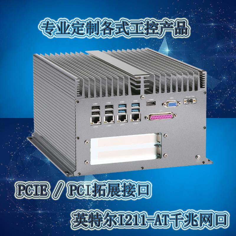 IBOX-6000系列(6901)