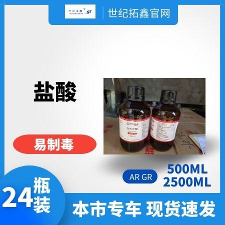 盐酸 黄色 刺激性气体 水溶液 二氧化氯 氯化氢 乙醚 油 氯气 化学原料 工业原料