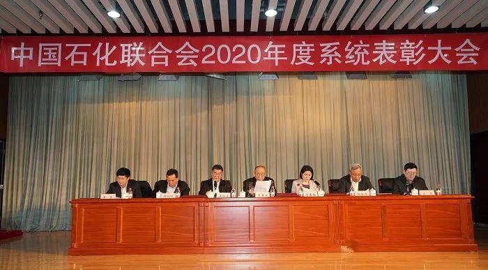 石化联合会部署五项重点工作
