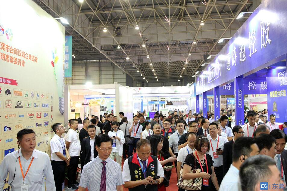 东莞台博会全新升级促进两岸产业融合