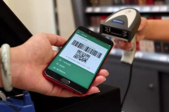 香港财政司长:消费券助推电子支付 为经济发展赋动能