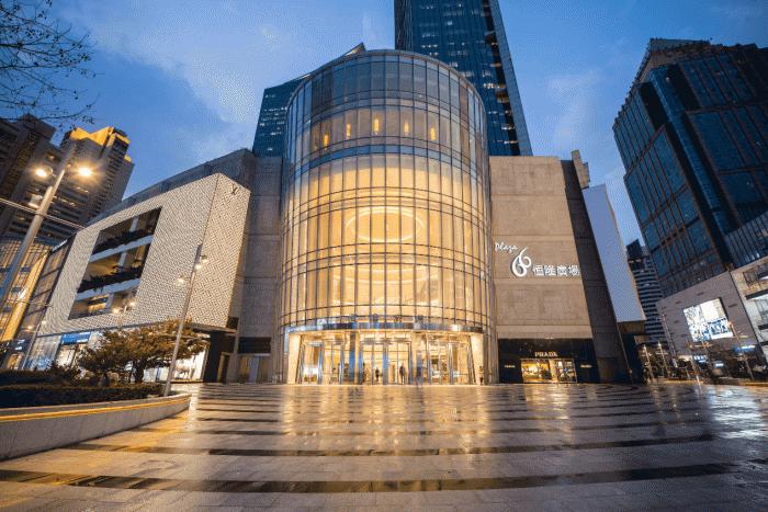 地奢侈品业持续增长,上海恒隆及港汇广场半年租金收入近15亿元