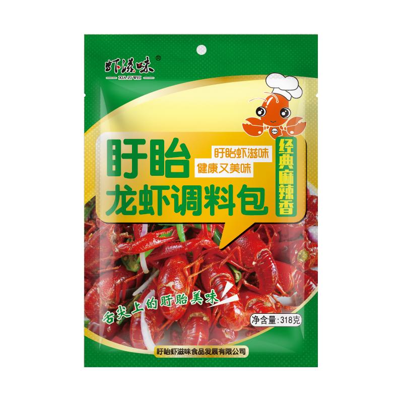 十三香龍蝦調料包318克
