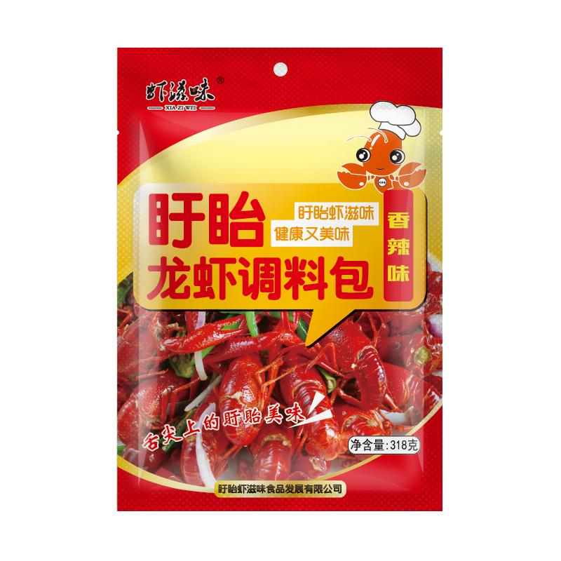 香辣龍蝦調料包318克