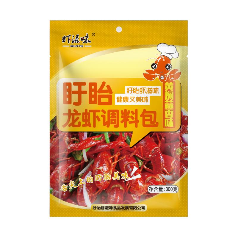 蒜香龍蝦調料包300克