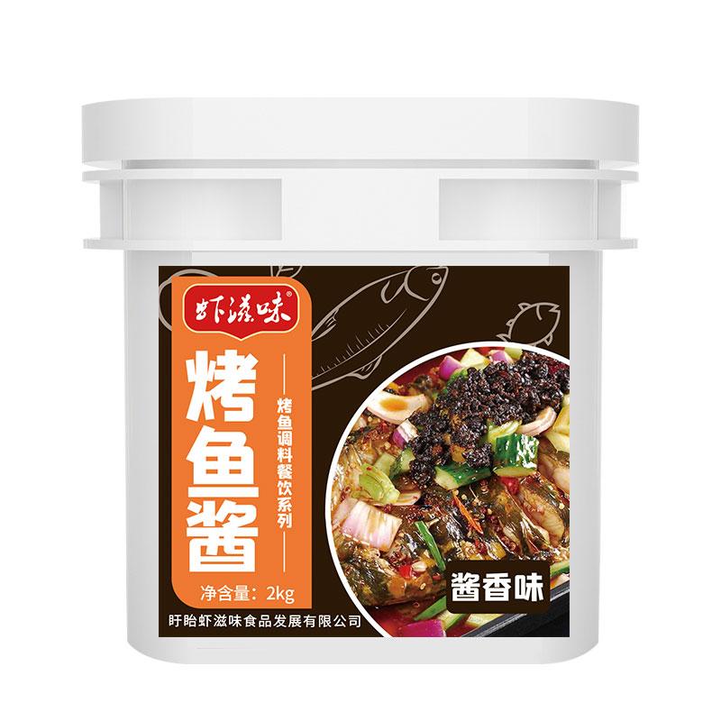 烤魚醬(醬香口味)2kg