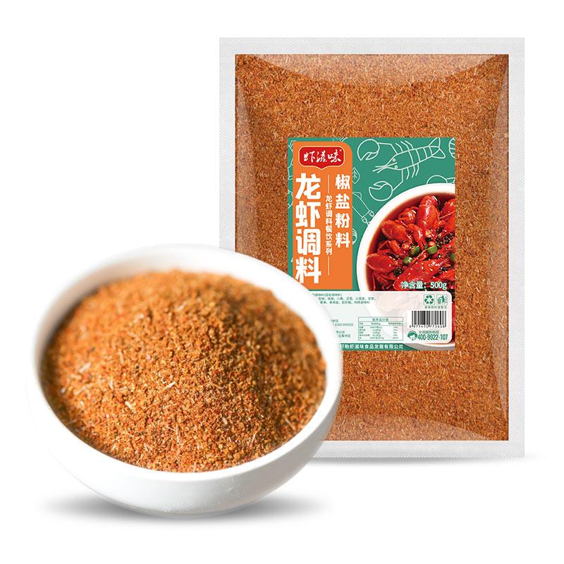 椒鹽調味料500g