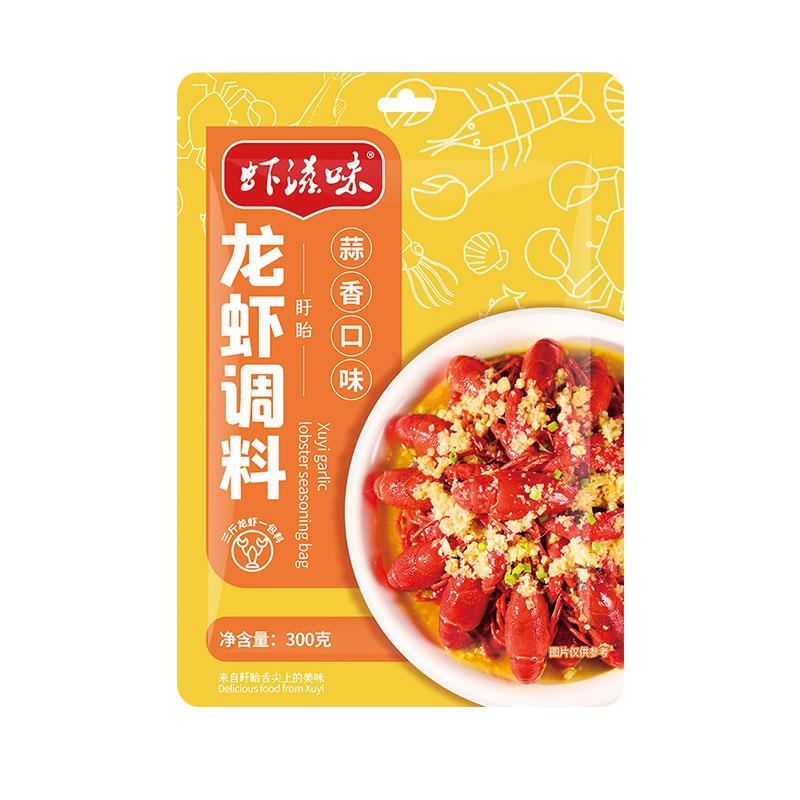 龍蝦調料包(蒜香口味)300克