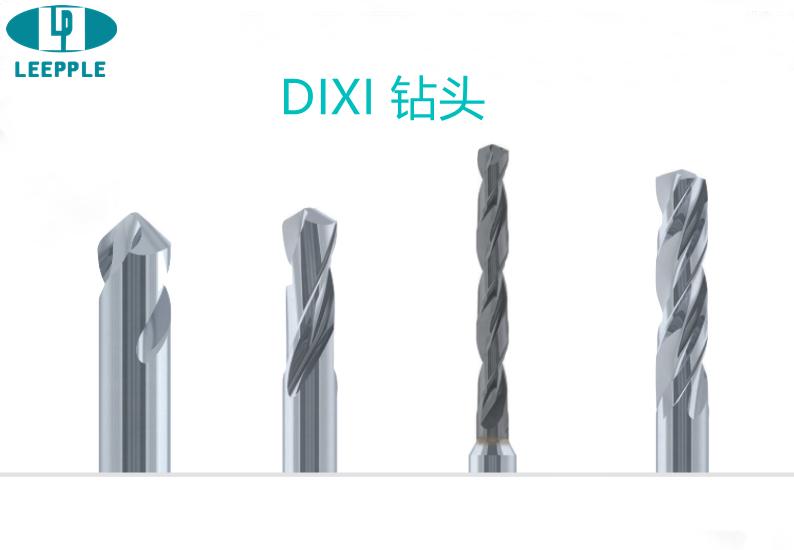 DIXI 1101 90° 钻头