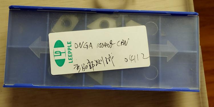 CBN刀片