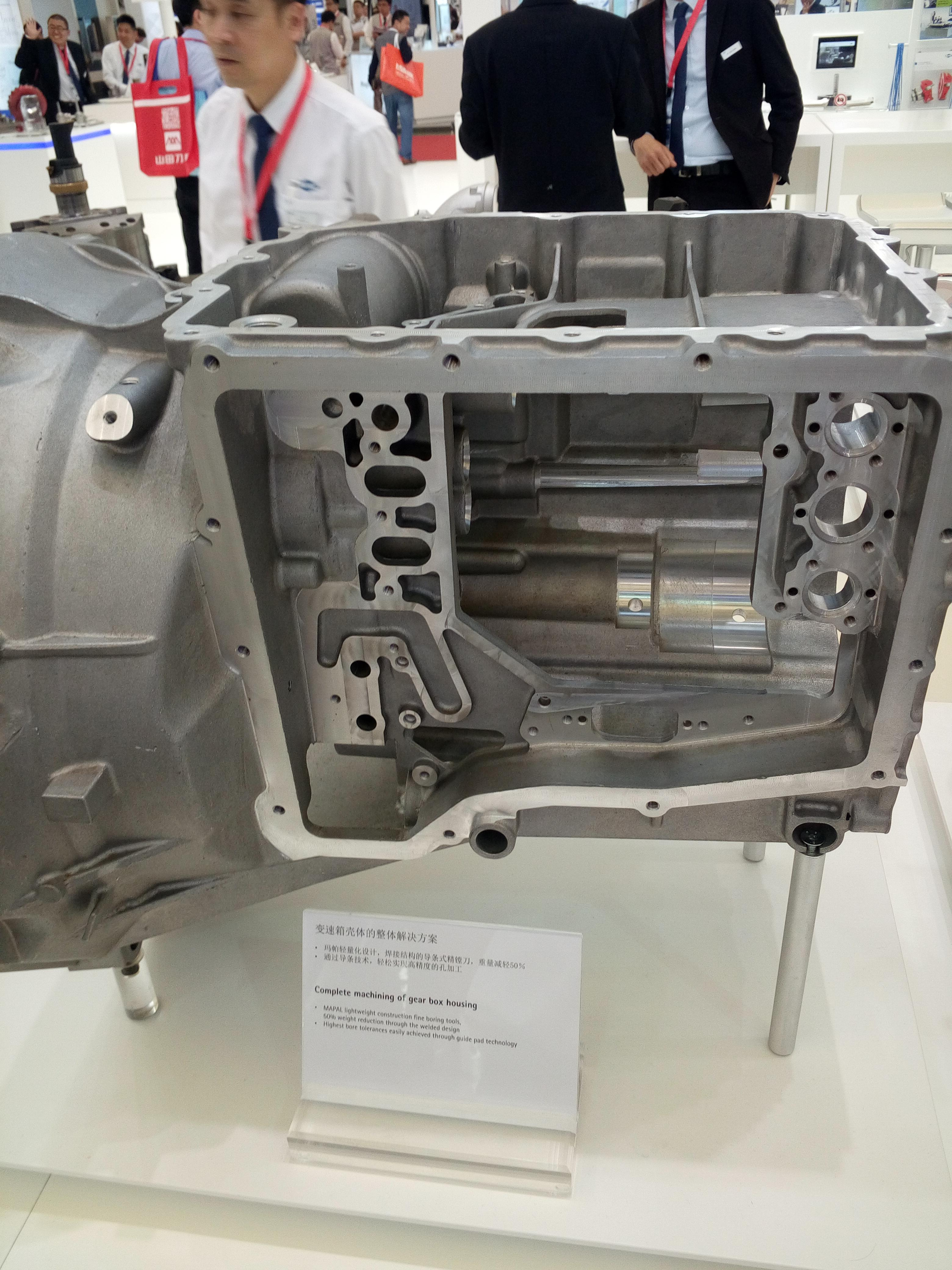 pcd刀具加工铝制汽车变速箱