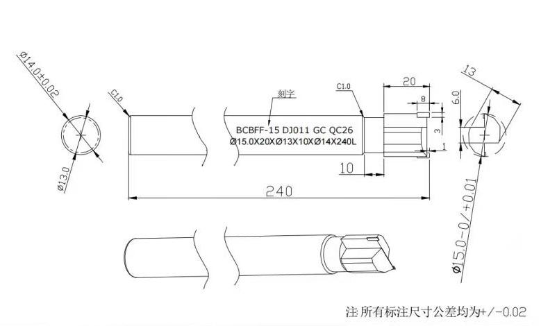 PCD铣刀设计图纸