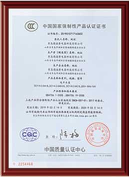 CCC证书00