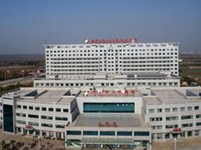 湖北省汉川市人民医院