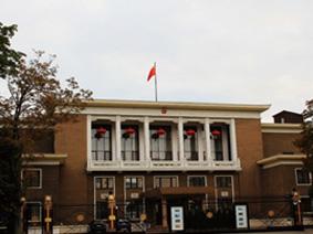波兰大使馆