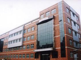中国科学院煤炭化学研究所