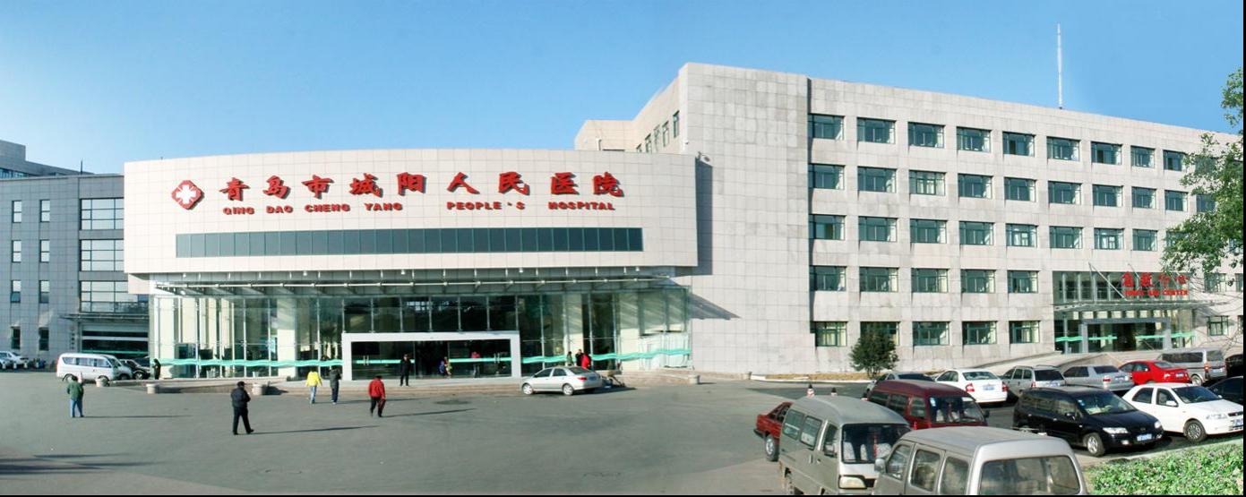2020年向青岛市城阳人民医院捐赠一批直饮水设备,用于新冠肺炎防控工作。