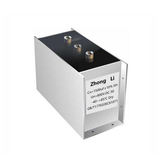 风电交流滤波电容器长方型