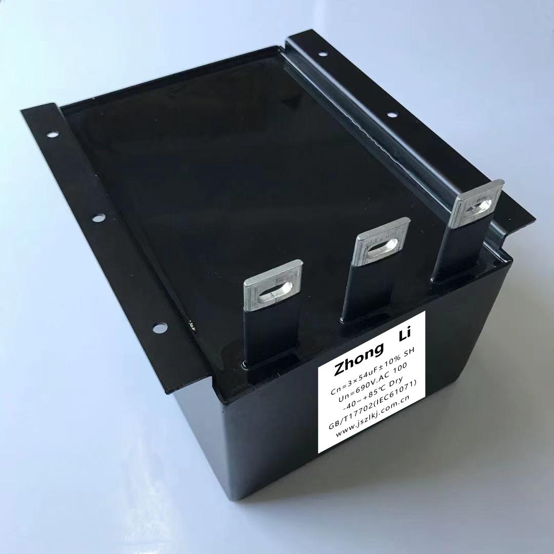 直流母线支撑电容方型