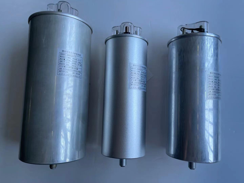 圆柱型低压并联电容器