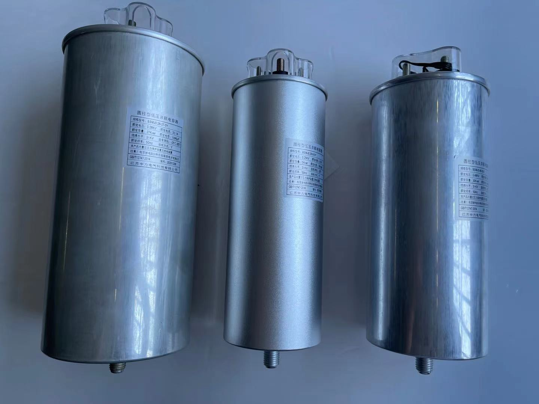 圆柱形低压并联电容器
