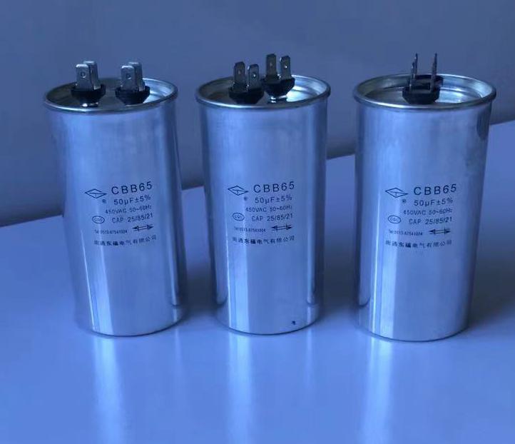CBB65电容器