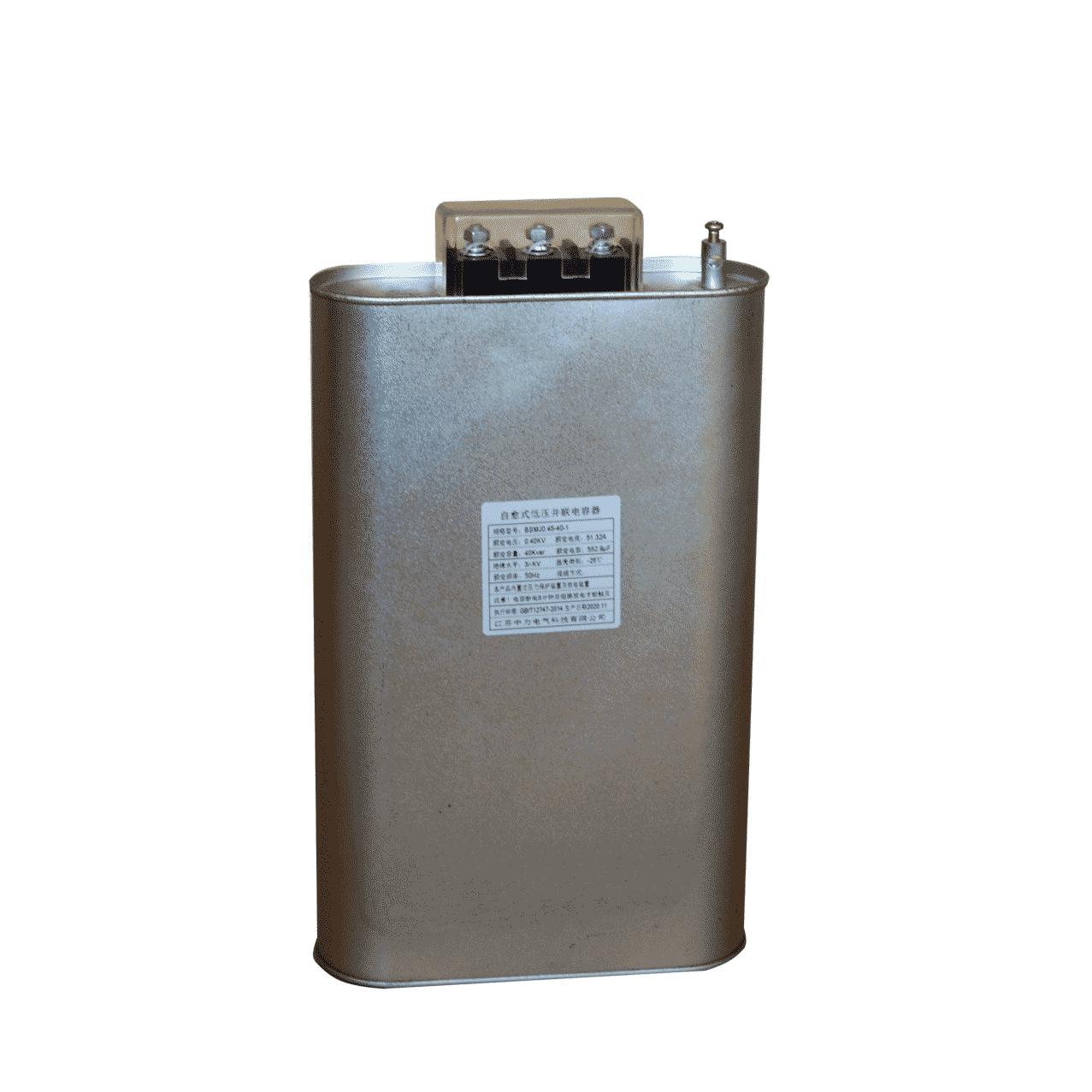 低压电抗电容器