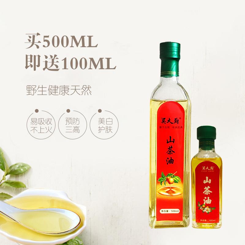 吴大厨纯正山茶油食用油500ml