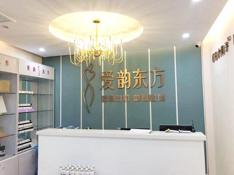 城阳春阳路店